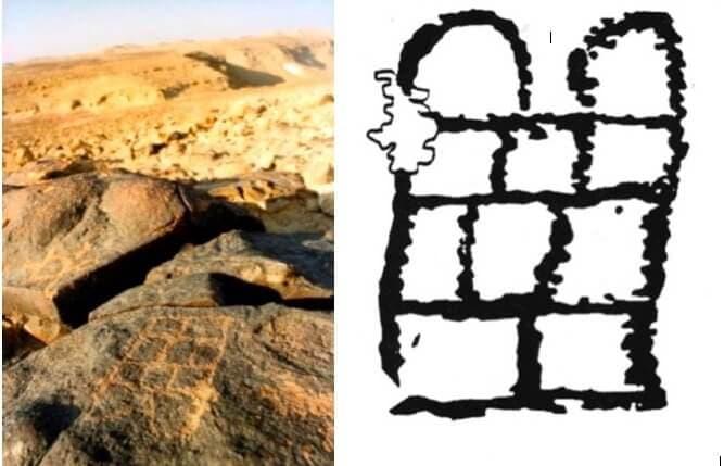 A kőtábla lehetséges képe és rajza