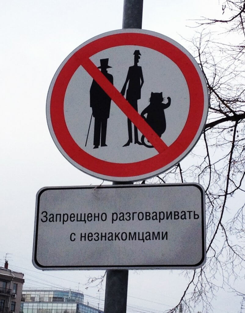 Moszkvai tábla, img-fotki.yandex.ru