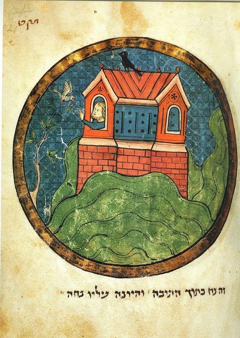 Noé és a galamb, London Miscellany Illustration, 1280, richardmcbee.com