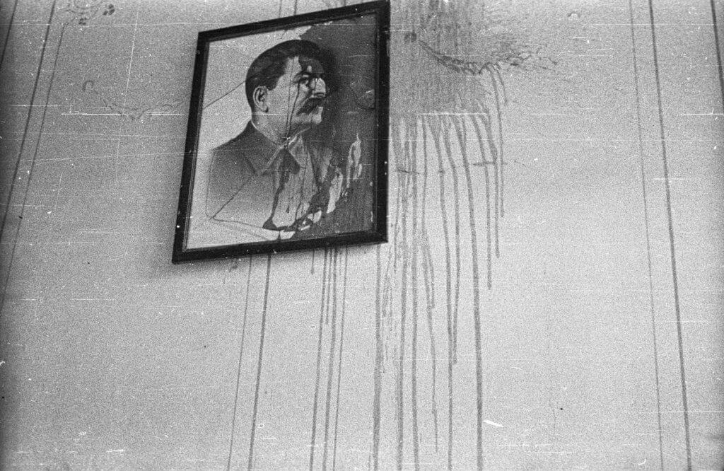 AZ EMLÉKEZETES 1953