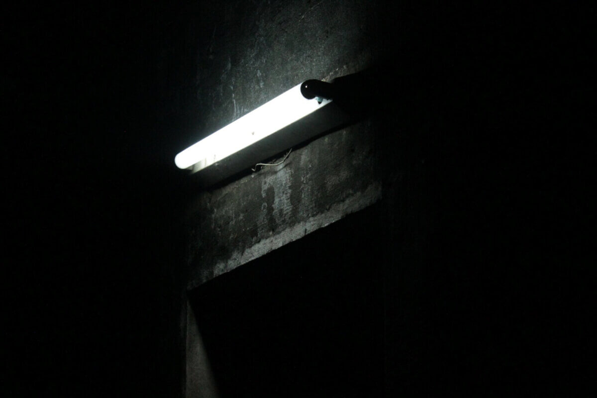 white fluorescent lamp on wall